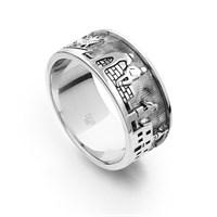"""Ring """"N´siel"""""""